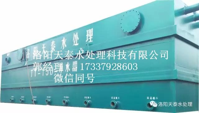 巩义电力反渗透设备厂家超纯水设备定制十年成功企业