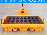 供应厂家聚乙烯防渗漏托盘,河北防溢漏卡板,化学品防漏托盘