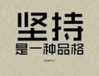 致江苏南京五年制专转本考生,要么不做,要么拼命做