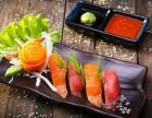 炙寿司加盟条件 中餐连锁加盟