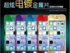 苹果5钢化玻璃膜 电镀膜厂家 iphone5/5s手机屏幕保护膜