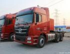 出售二手欧曼GTL双驱牵引车 430马力 提供分期挂靠