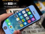 iPhone5S钢化玻璃膜彩膜 苹果5iPhone电镀彩色钢化膜