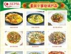 重庆小面培训10强,小面加盟,米线酸辣粉,重庆小吃