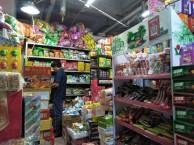 ( 创美 )齐鲁小商品1楼食品玩具老店转让