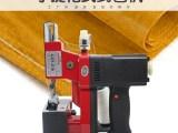 飞人牌GK9-016手提式电动缝包机缝包机大米袋封包线批发