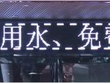 深圳福田led条屏走字屏广告牌门头电子显示屏LED滚动屏