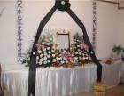 襄陽十年喪葬服務老店,提供喪事操辦,購墓指導