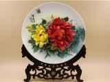 河南牡丹瓷盘 河南牡丹瓷盘价格 优质河南牡丹瓷盘批发