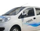 新能源电动汽车加盟 电动车 投资金额 5-10万元