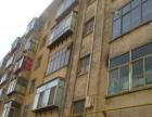 182家属院62平米2室1厅 手续齐全 急售 可做按揭