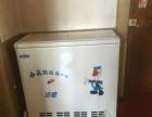 冷藏冷冻冰柜