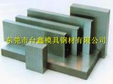 已热处理DC53模具钢材_DC53熟料 dc53模具钢