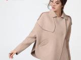 慧川卉美 秋冬新款韩版女装 羊毛大衣蝙蝠型风衣外套女 批发