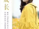 青少年抑郁 赤峰暖阳心理咨询中心 专业十二年