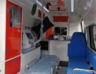 厦门24小时救护车出租电话,跨省120救护车出租