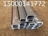 热轧美标槽钢标准 热轧欧标H型钢规格表