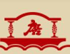 唐宫餐饮加盟