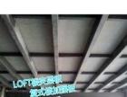 宣城市LOFT钢结构楼层板防火新篇章