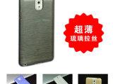 三星note3琉璃拉丝手机壳 n9000超薄果冻色外壳 水晶防刮