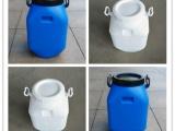 生产塑料桶25l 堆码桶-25kg-密封桶-25升避光桶批发