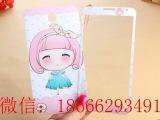 现货 三星Note3mini手机彩膜N7508v保护膜N7505