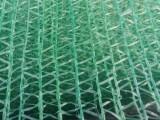 盖土网价格,优质盖土网,盖土防尘网厂家