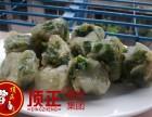 上海汕头无米粿免加盟培训