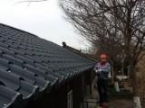 供应屋面瓦别墅屋顶铝镁锰彩钢仿古琉璃瓦