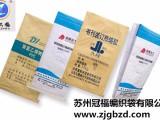 牛皮纸袋供应 冠福编织袋15年专业生产定制 厂家直销