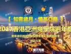 深圳在职MBA进修班需要学习多长时间能够毕业?
