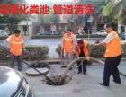 上海奉贤四团专业下水道清洗 化粪池清理 马桶疏通 小便池疏通