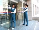 爱联周边装修后清洁开荒保洁办公室会所酒店保洁家庭保洁