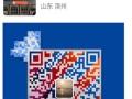 滨州东骏汽车音响有限公司,最大最专业的品牌音响改装