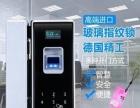 指纹门禁安装 自动感应玻璃门安装 门控设备安装