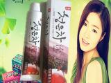 正品韩国青龈茶中药方有机牙膏 美白消炎止血  药房专供大支装