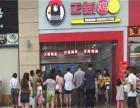 在广州开店正新鸡排加盟费用需要多少钱?