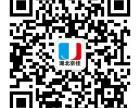 湖北京佳教育公务员考试基础培训