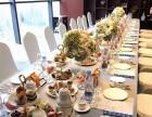 杭州及周边地区上门提供茶歇冷餐自助餐酒会服务