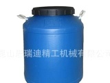 苏州不锈钢研磨剂 铝合金研磨液 铜研磨液 锌镁合金研磨剂