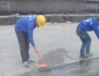 承接外墙、楼顶、桥梁、地下室、卫生间泳池等防水工程