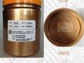 油漆油墨超细青金粉 铁艺仿古铜金粉 青口金粉 青铜粉