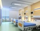 武汉医院装修设计 饰品店装修设计 超市装修设计