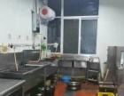 学校食堂洗碗房转让