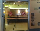 广州番禺最好的MBA培训班/企业管理培训课程介绍