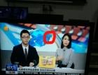 LG 42寸液晶电视