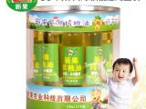 新果 特级 50℃冷榨冷炼 纯核桃油 食用油 高DHA 儿童装