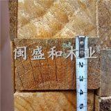 沈阳建筑木方,建筑模板,竹胶板,防腐木,木托盘,桥梁板