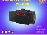 厂家直销 OTG U盘 16GB 手机电脑双用 U盘16G 安卓