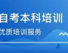 2019年上半年湖南省自学考试毕业申请的告知书